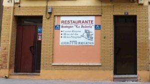 Albergue La Judería - Sancho III, Nájera, La Rioja - Camino Francés :: Albergues del Camino de Santiago