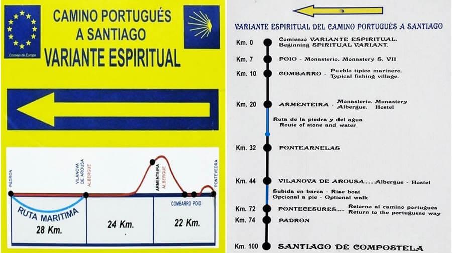 Variante Espiritual del Camino Portugués a Santiago :: Guía del Camino de Santiago